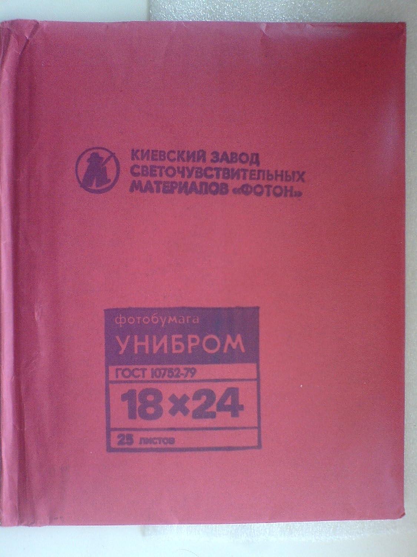 unibromソビエトロシアUSSR photographickフォト用紙/ Nos / Exp。08 / 1986   B00JEK2XJ8