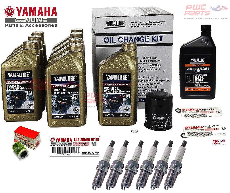 Amazon com: YAMAHA SHO VMAX V6 250 225 200 VF250 VF200 VF225