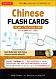 CT Chinese Flash Cards Kit vol 1