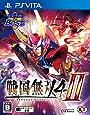 コーエーテクモ the Best 戦国無双4-II - PS Vita