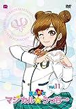 魔法笑女マジカル☆うっちーVol.11 [DVD]