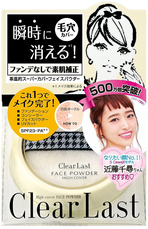 クリアラスト フェイスパウダー 1,082円