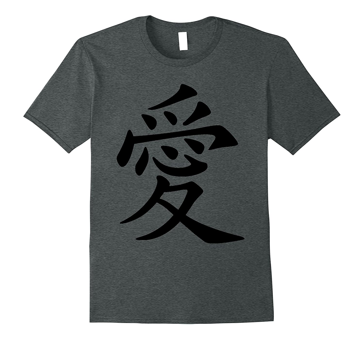 Chinese Love Symbol Tattoo In Black Ink T Shirt Cl Colamaga
