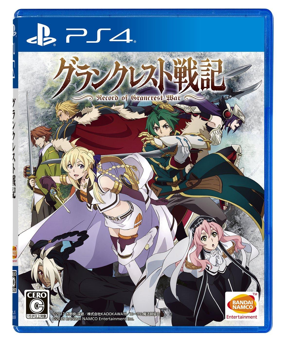 Bandai Namco Record of Grancrest War SONY PS4 PLAYSTATION 4 JAPANESE VERSION