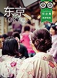 东京 (TripAdvisor猫途鹰旅行指南)