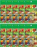 【日本製】日本生酵素 (60粒×10袋セット) 国内厳選256種類の植物発酵エキス