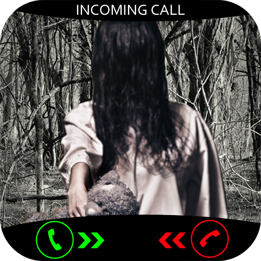 Death Text Prank Call -