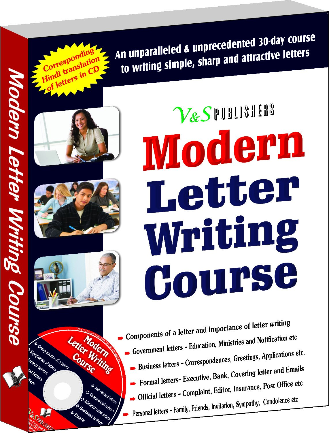 Buy Modern Letter Writing Course Personal Business And Official