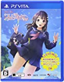 エビコレ フォトカノKiss - PS Vita