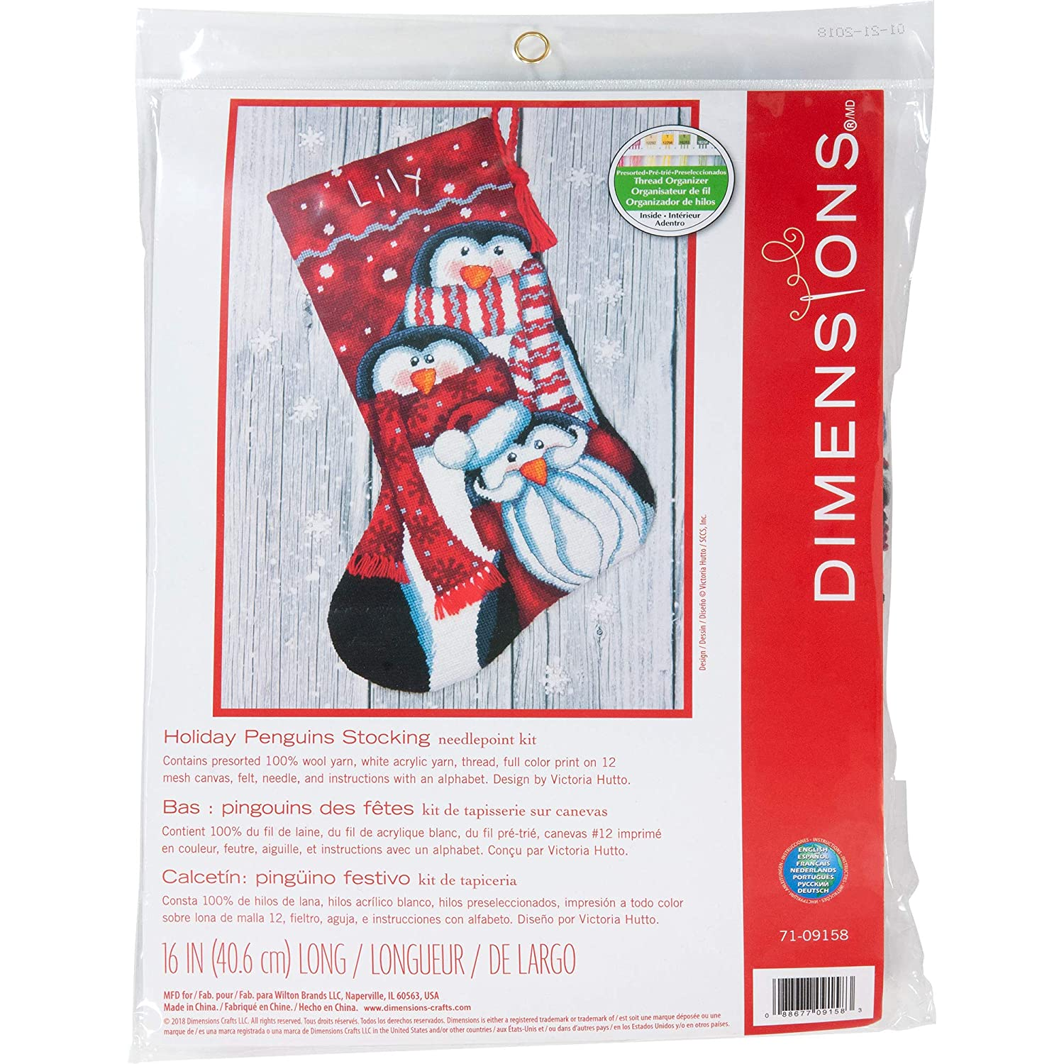 Dimensions Needlepoint Kit, Penguin Trio' Personalized Christmas Stocking, 16 16 71-09158