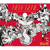 手塚治虫生誕90周年記念 火の鳥 COMPILATION ALBUM 『NEW GENE, inspired from Phoenix』