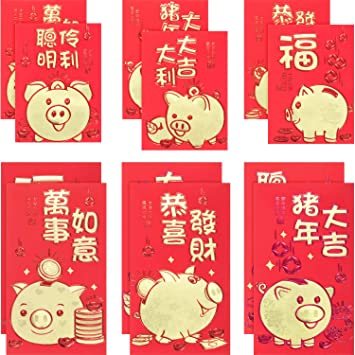 2 Größen 72 Stücke Chinesische Rote Umschläge 2019 Neujahr Schwein ...