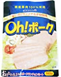 オキハム Oh!ポーク ランチョンミート 140g×5個