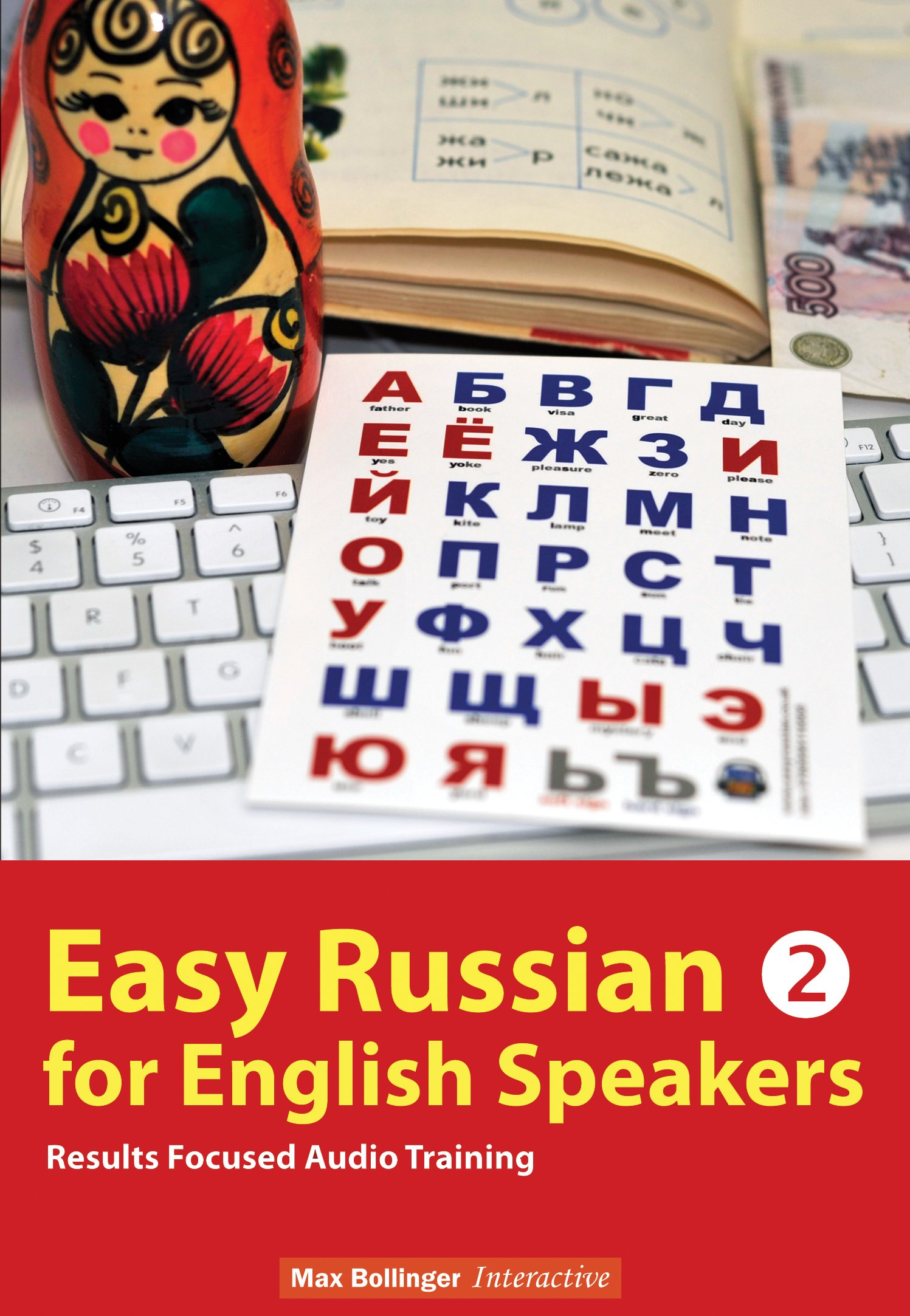 Download Easy Russian for English Speakers: Vol.2: Speak Russian Like a Russian; Fly on a Russian Spaceship; Talk about planet Earth and listen to Yuri Gagarin, ... in Russian (English and Russian Edition) pdf