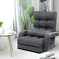 Artiss Adjustable Floor Chair Fabric Recliner Lounge Sofa Bed Armchair, Grey
