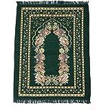 Wynn Turkish Muslim Area Rug Mat, Ramadan Prayer Carpet, Eid Worship Praying Mat, 43.3 * 27.5inch, Green