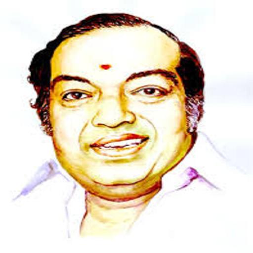 Tamil Songs Kannadasan Hits: Amazon.es: Appstore para Android