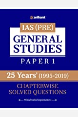 25 Years' Chapterwise Solved Questions IAS Pre General Studies Paper I Kindle Edition