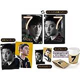 7号室 [DVD]