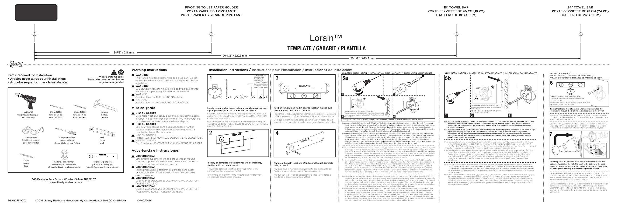 Delta Lor50 Pc Lorain Bath Hardware Accessory Pivoting
