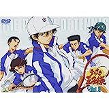テニスの王子様 Vol.8 [DVD]