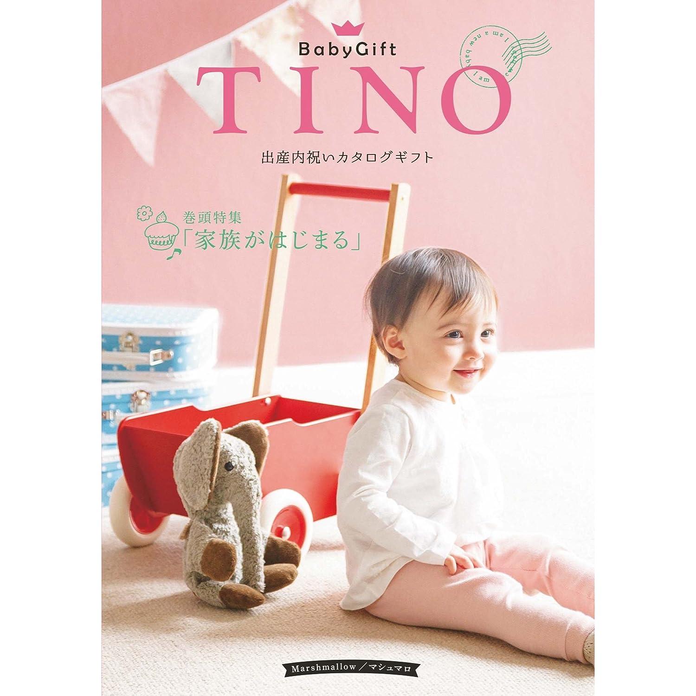 シャディ カタログギフト TINO (ティノ) マシュマロ 出産内祝い B0777BJPLL 01 2,500円コース 01 2,500円コース