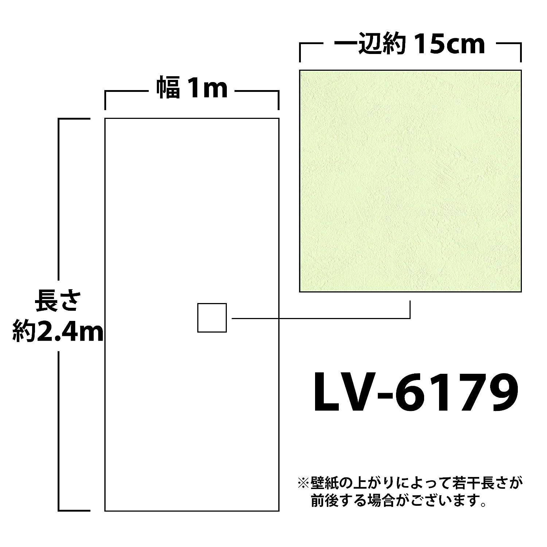 独特の素材 リリカラ 27m グリーン B01ihqpmx8 Lv 6179 カラー