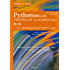 世界標準MIT教科書 Python言語によるプログラミングイントロダクション 第2版:データサイエンスとアプリケーション
