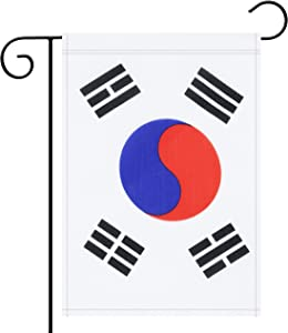Kind Girl 2 Pack Korea Korean Garden Flag,Indoor Outdoor Decoration Flags,Home, Garden, Office Decorations,Double-Sided Flags,DIY Celebration Holiday Decoration.