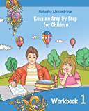 Reading Russian Workbook for Children: Total Beginner: Volume 1 (Russian Step By Step for Children)