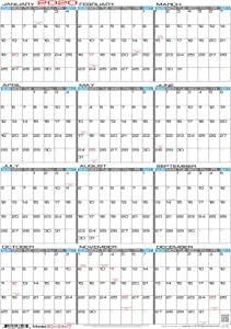 """JJH Planners - Laminated - 24"""" X 17"""" Medium 2020 Erasable Wall Calendar - Vertical 12 Month Yearly Annual Planner (20v-24x17)"""