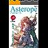 アステローペ 完全版: 源-gen- 物語は、ここから始まる。