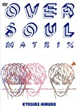 OVER SOUL MATRIX [DVD]