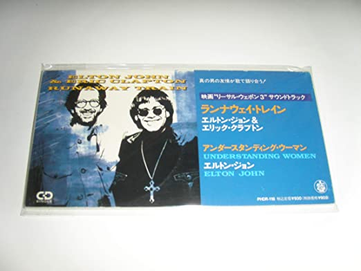 Elton John Amp Eric Clapton 46 Vinyl Records Amp Cds Found On