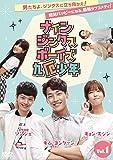 ナイン・ジンクス・ボーイズ 〜九厄少年〜DVD-BOX2(5巻組)