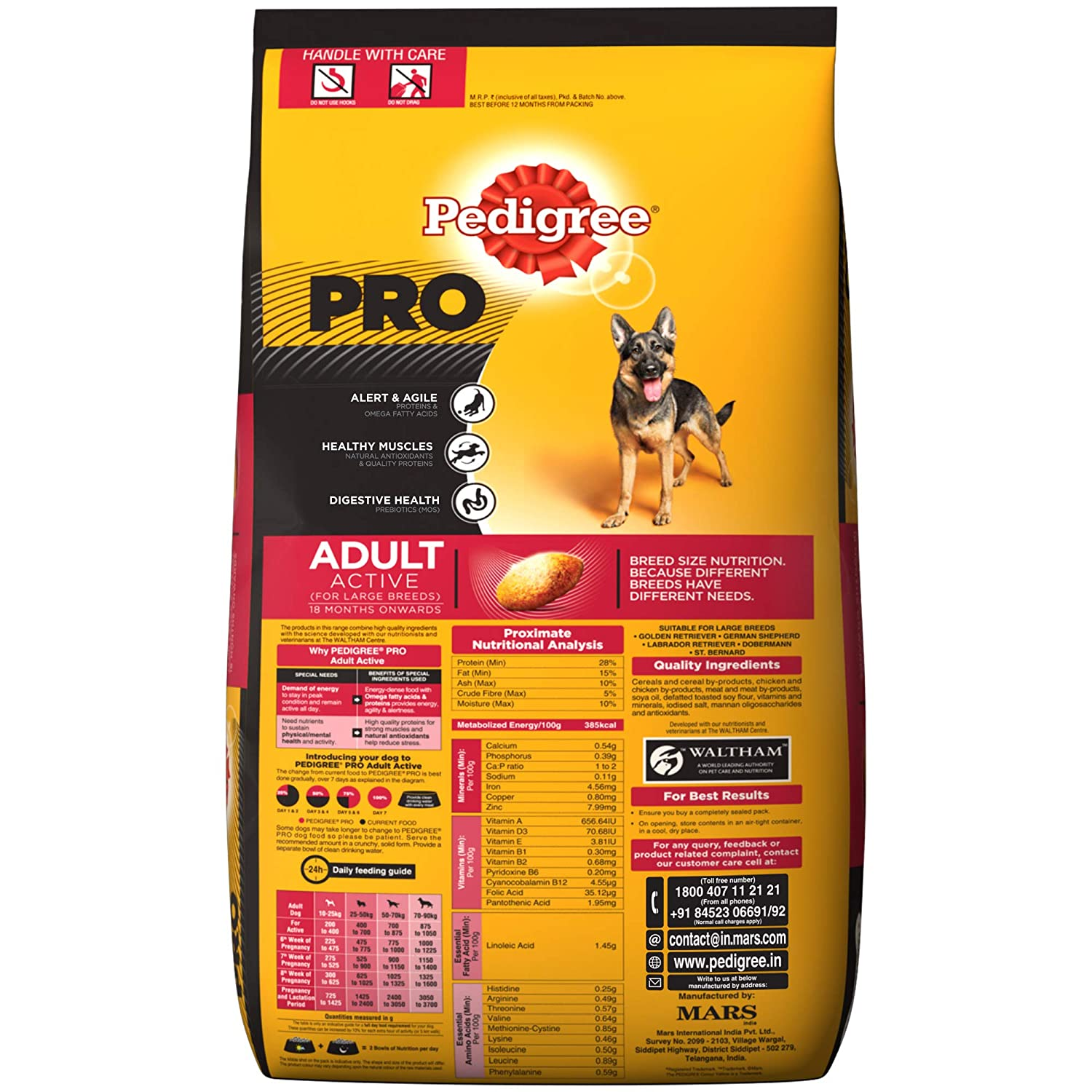Pedigree PRO Expert Nutrition Active Adult Large Breed Dogs (18 Months  Onwards) Dry Dog Food 10kg Pack