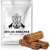 "Ceylon's Finest True Alba Cinnamon (Canela Ceilan) | 6"" Long Cinn Sticks | 2021 Fresh Harvest | Naturally Sweet Cinnamomum Ze"