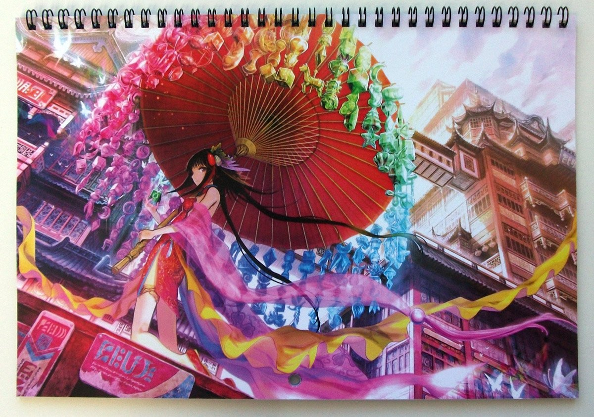 Anime Wall Calendar 2018 (13 pages 8