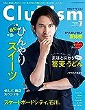 Clubism(クラビズム) 2019年 07 月号 [雑誌]