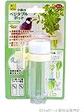SANKO 小鳥のベジタブルポット B64 インコ用菜さし 野菜容器