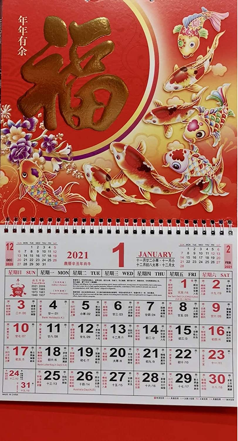 "(M) 2021 Chinese Calendar Monthly-Year of The Ox -""Good Luck Fishes Bring for Good Health + Good to You for Whole Year""- Measure:19.5"" x 10"" (M), USA and Chinese Holidays are Printed+Free Zodiac Card"
