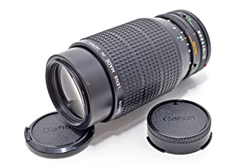 Review Canon FD 75-200 mm