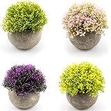 winkong 光触媒観葉植物 4個セット フェイクグリーン 観葉植物 光触媒 光触媒植物 人工観葉植物 フェイクグリーン トピアリー ボール 高さ11.9cm