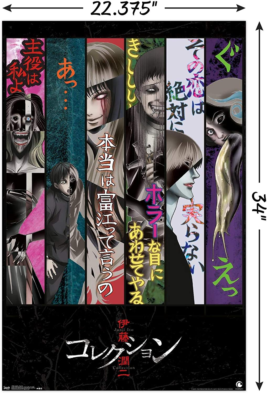Amazon Com Trends International Junji Ito Key Art Mount Bundle Wall Poster 22 375 X 34 Multi Posters Prints