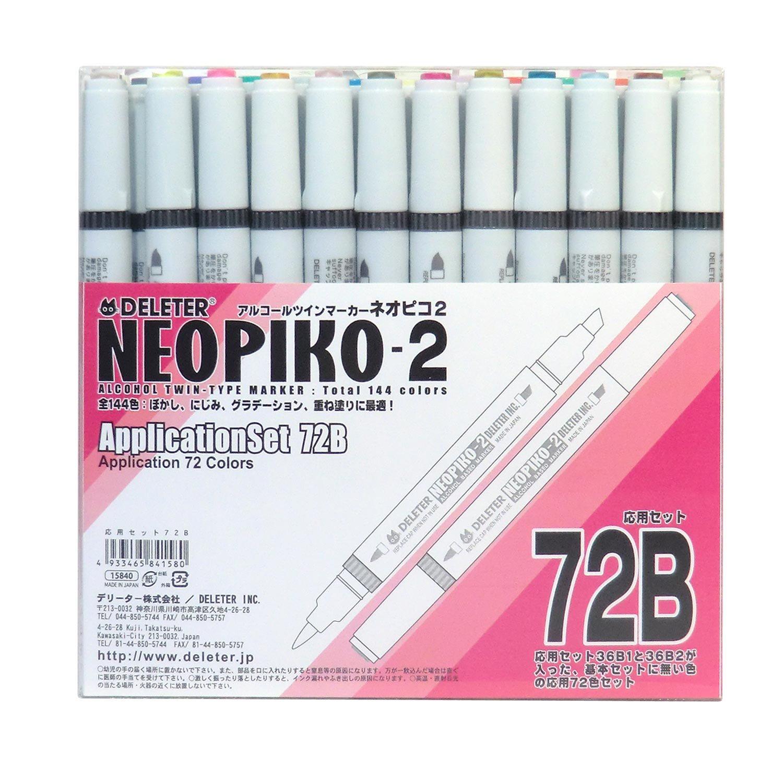 安価 デリーター アルコールマーカー ネオピコ-2 B0032XCQWW 応用72Bセット デリーター B0032XCQWW 24A|基本セット ネオピコ-2 24A, 足立区:7630d260 --- viamarkt.hu