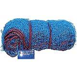 ILARTE Cricket Nets for Practice Multi Size (42x10 60x10 100x10)