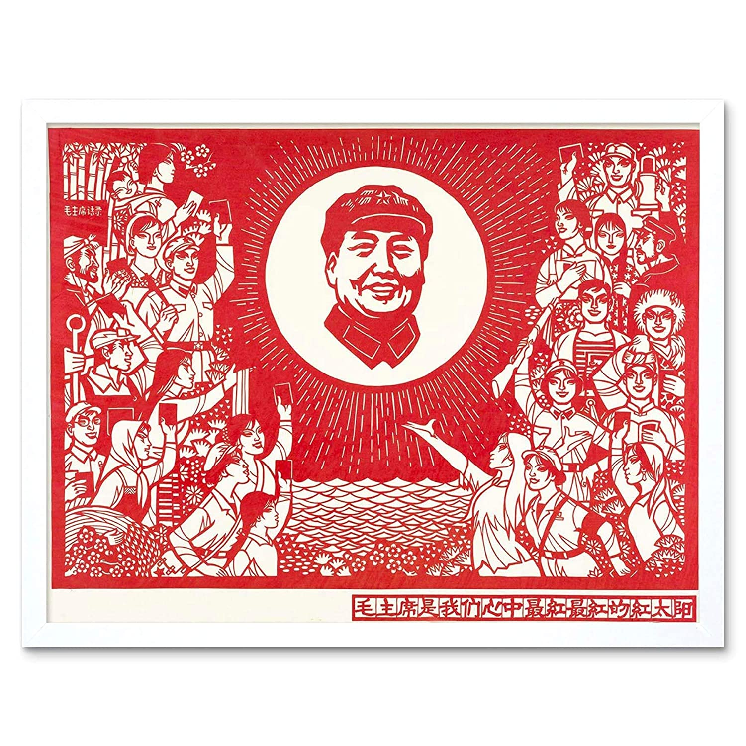 Wee Blue Coo Propaganda Political Communist China Chairman Mao Red Sun Book Unframed Wall Art Print Poster Home Decor Premium