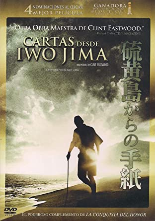 Amazon.com: CARTAS DESDE IWO JIMA (LETTERS FROM IWO JIMA ...