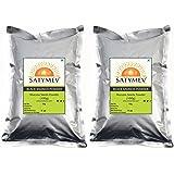 Sri Satymev Natural Black Kaunch Seeds Powder - 100G (Pack Of 2)