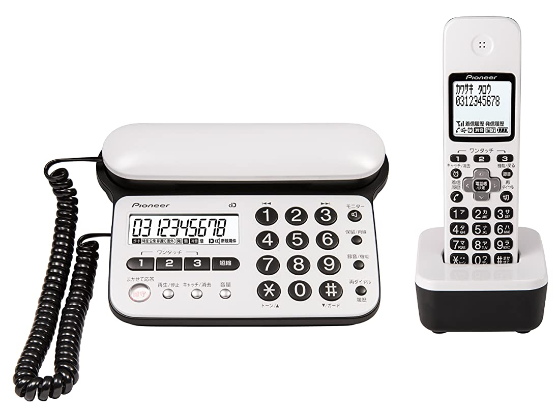帰る不完全な絶滅させるパナソニック デジタルコードレス電話機 子機1台付き 迷惑防止機能搭載 ホワイト VE-GD66DL-W